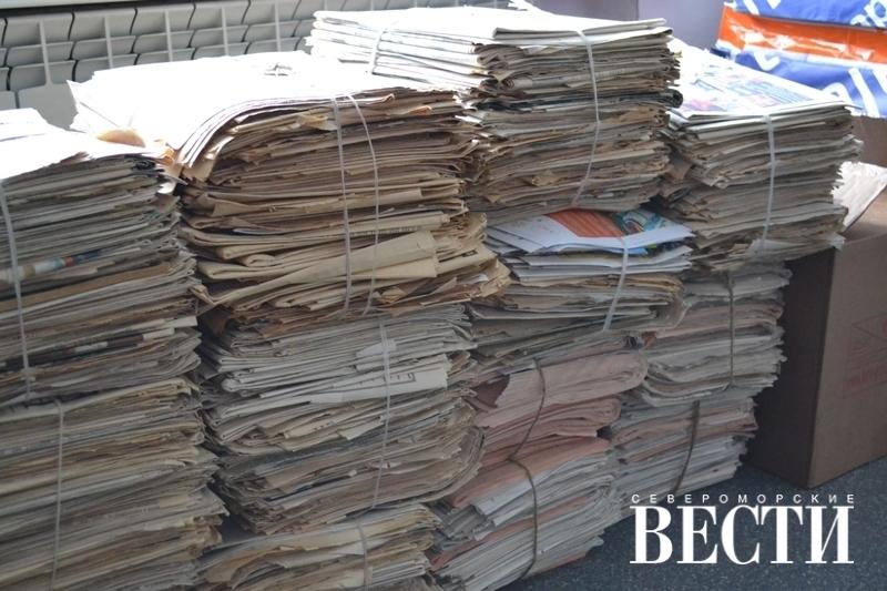 прием макулатуры в санкт-петербурге цены